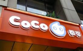 coco奶茶价格为什么那么贵还这么受欢迎
