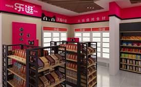 开火锅食材超市加盟店,前期要做的三大规划