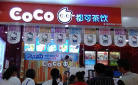 coco都可是上市公司吗,可以加盟吗
