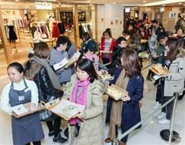 奈雪の茶广州花城汇店开业