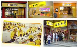 N多寿司已确认将参加第51届中国特许加盟展(武汉)