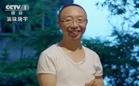 渝味晓宇火锅创始人张平,做正宗的重庆火锅