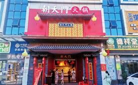 年轻化的火锅店,可以装成哪种风格?