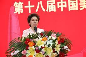 第十八届中国美食节暨第二届中国鲁菜美食文化节 在济南盛大开幕