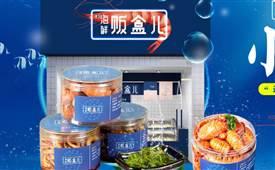 海鲜贩盒儿小海鲜,新鲜美味的海鲜美食