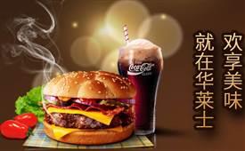 全国排名前五的汉堡店