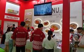 2021中国餐饮创新大会联袂上海餐博会与CFBE食材订货节6月23日召开