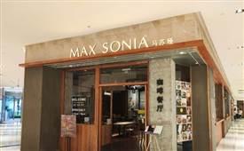马苏娅咖啡,香港创意咖啡品牌