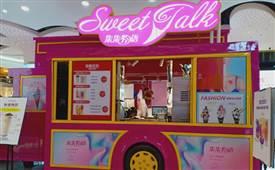 柒柒物语,主打健康的3D酸奶冰淇淋和时尚的茶饮