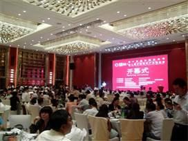 接福·第十五届中国美食节盛大开幕