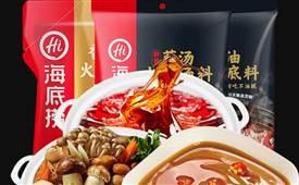 火锅底料超市一站式加盟店