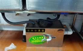 餐饮油水分离器怎么用