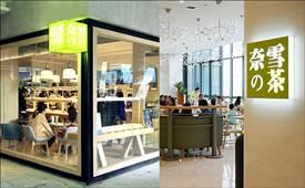 两年开60余家店,奈雪的茶何以撑起60亿元估值