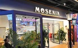 莫西米亚冰淇淋,抖音强烈推荐的网红冰淇凌店