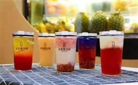 米家果汁店,鲜榨果汁饮品品牌