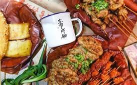 尘市炸物,台湾连锁小吃品牌