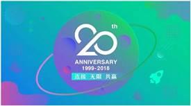 多重优惠折上折,盟享加中国特许加盟展推20周年特惠门票
