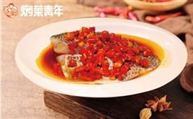 焖菜青年,一家以现焖中式快餐为主的全国连锁餐饮加盟机构