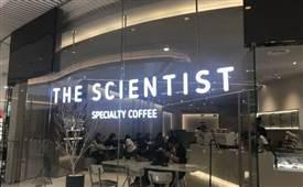 科学家咖啡,一个不可多得的优秀品牌