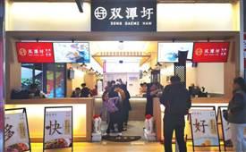 双潭圩桂林米粉,一个将米粉当做文化的品牌