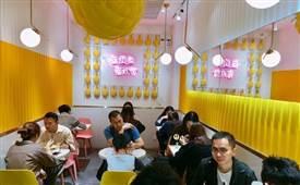 喜凤梨菠萝饭,一家以菠萝饭为主的餐厅