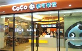 开coco奶茶店亏本案例,不存在的