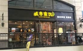 城市蜜饮,源自香港的味道
