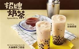 奶茶连锁店容易出现的问题有哪些