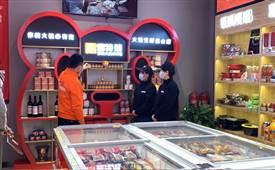火锅食材超市开店如何可以进行专业对口经营