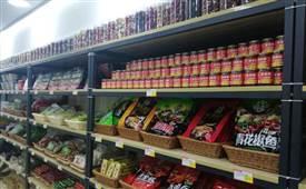 火锅食材超市加盟店怎么提升顾客对门店满意度