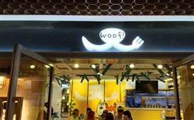 Woof汪宝美式炸鸡,一家主营美式炸鸡的品牌店