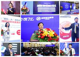 2020年第八届智慧餐饮创新峰会将于7月17日在沪召开