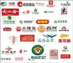 2021上海国际福利礼品及健康食品展览会6月22日召开
