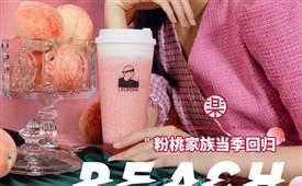 学生新手怎么开奶茶店