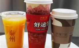 乔得一茶,一个全新的茶饮品牌