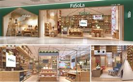 第51届中国特许加盟展(武汉)开展在即 FaSoLa已确认参加