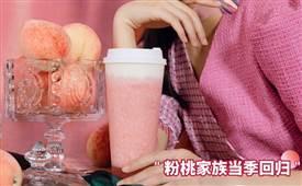 经营奶茶加盟店如何进行饥饿营销