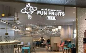 果造者,主打新鲜水果制品鲜榨果汁饮品的连锁品牌