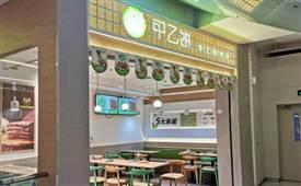 甲乙鲜肉饼,一个受人欢迎的小吃品牌