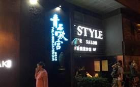 青石玖宫火锅,一家主打艺术麻辣火锅的文创品牌