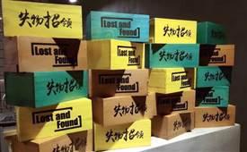 食物招领,主营日式轻食简餐和卤味的小吃品牌