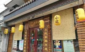 壹零壹陆串串,在街头巷尾非常受宠的串串美食品