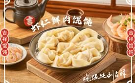 上海小吃连锁店品牌选择多,怎么选不踩雷?