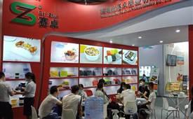 2021中国上海国际餐饮博览会6月10日召开