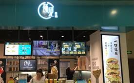 预见煎饼,武汉地区公认的煎饼好品牌