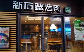 韩国料理加盟哪个好