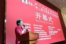 第十五届中国美食节在武汉盛大开幕
