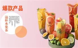 茶呐奶茶,台式手作源萃茶品牌
