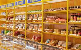 火锅食材超市开店经营弊端有哪些
