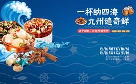莱码头捞汁小海鲜,吃的鲜好体验,吃的爽忘不掉